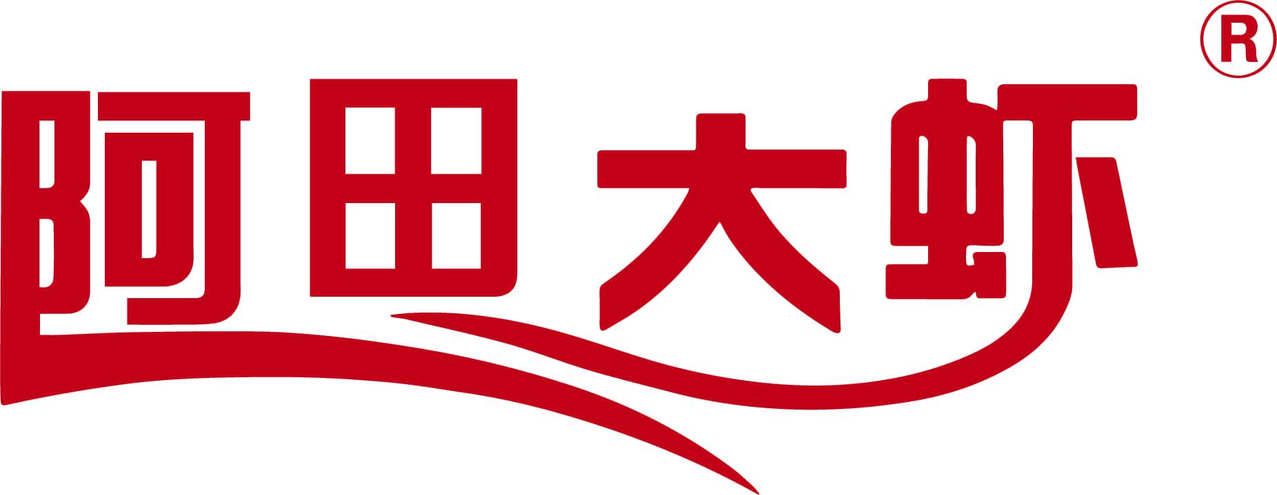 所有人请注意,球王会平台官网大虾招募加盟了!